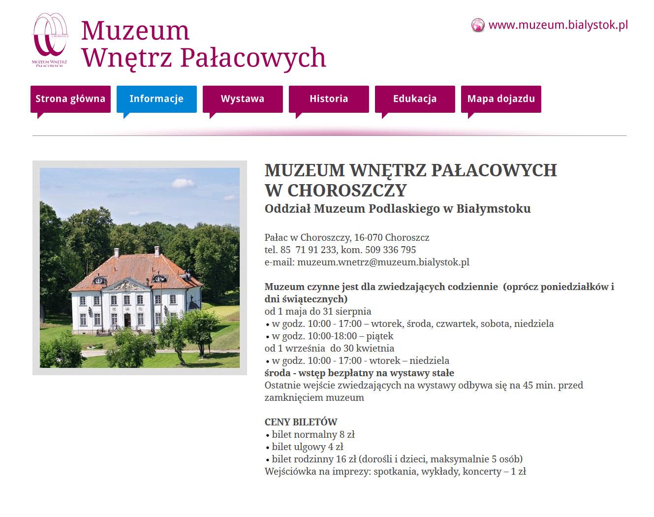 Prezentacja_Multimedialna_Muzeum_Podlaskie6