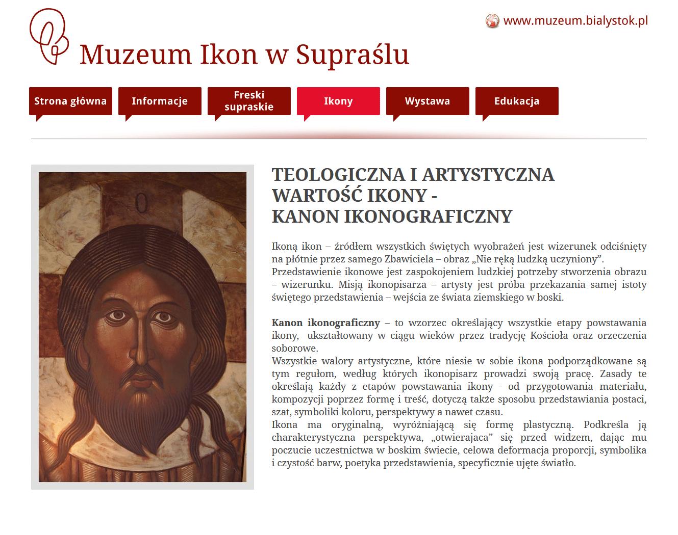Prezentacja_Multimedialna_Muzeum_Podlaskie5