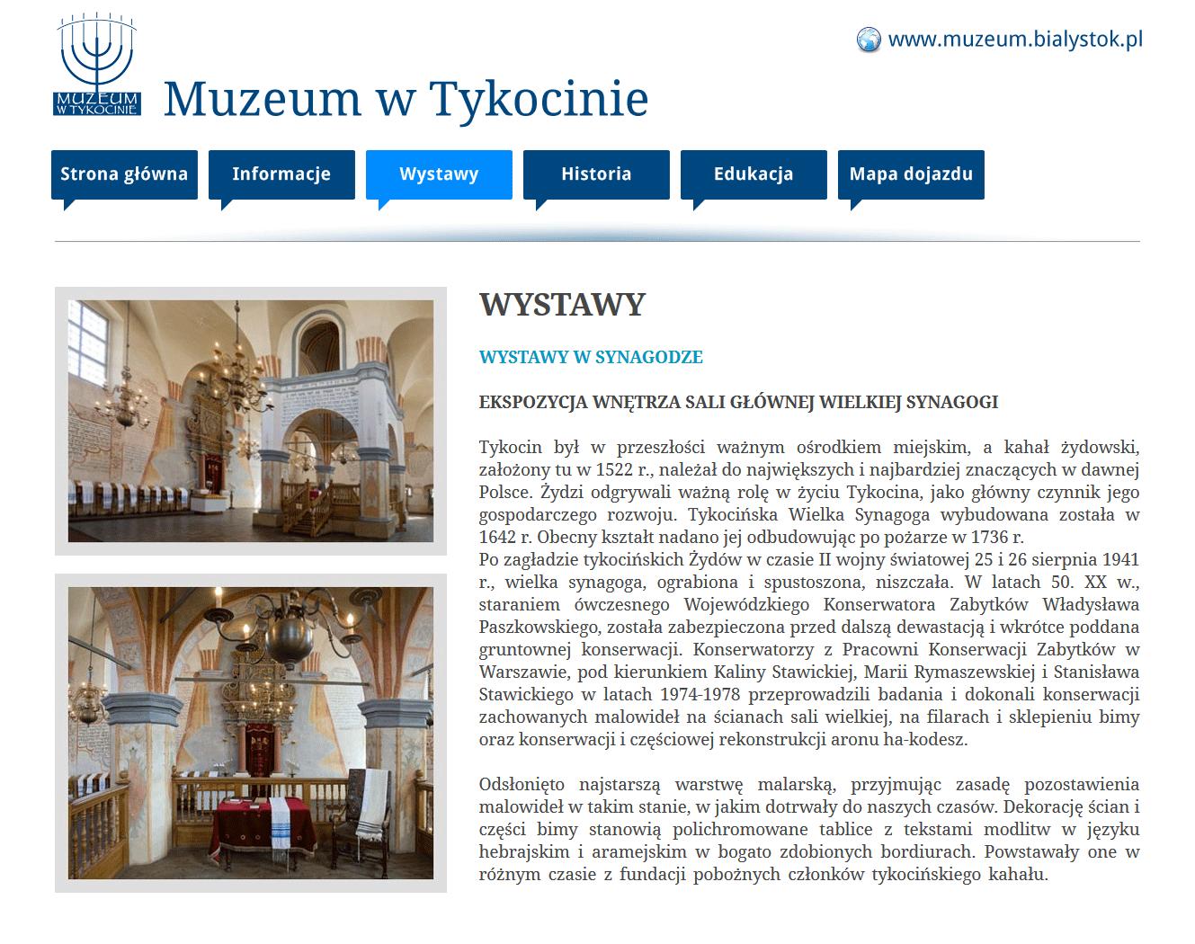 Prezentacja_Multimedialna_Muzeum_Podlaskie8